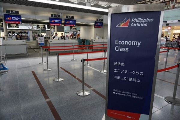 セントレア/セブ直行便レポート フィリピン航空のカウンター