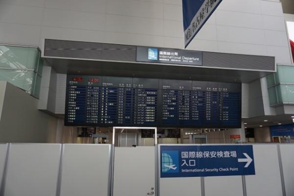 セントレア/セブ直行便レポート 保安検査場へ