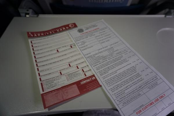 セントレア/セブ直行便レポート 入国カードと税関申告書