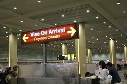 デンパサール空港 VISA取得カウンター