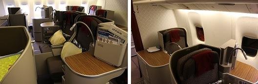 ガルーダ航空 ビジネスクラス