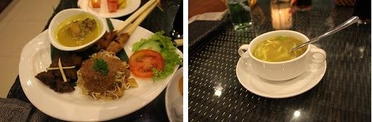KEMANGI 料理-2