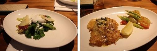 前菜のアスパラ・パンチェッタのサラダ  メインはチキンピカタ