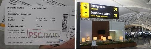 空港税支払済のスタンプ入り搭乗券    案内板もみやすくなりました