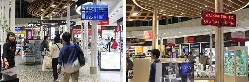 最後のお買いものコーナーにもフライトインフォやゲートまでの所要時間の案内が。