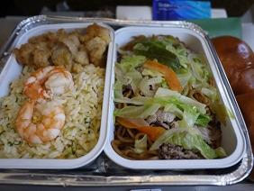 ガルーダインドネシア航空 オトコメシ