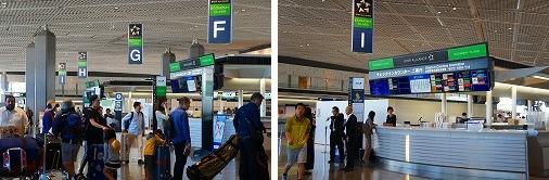 シンガポール航空のチェックインカウンターは 「 I 」 カウンター
