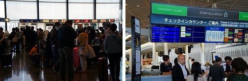 バリ王のカウンターとシンガポール航空チェックインカウンター