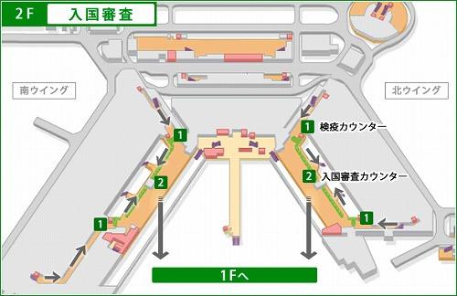 成田空港南ウイング2F マップ