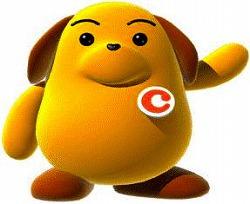 税関イメージキャラクター『カスタム君』