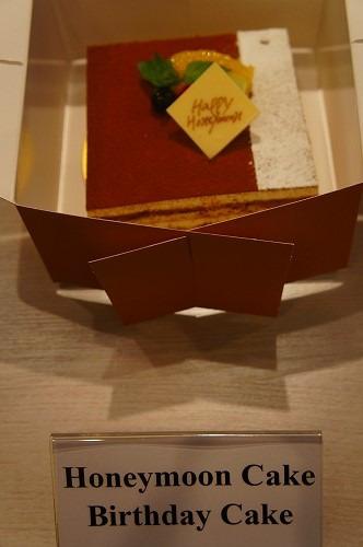 シンガポール航空 アニバーサリーケーキ-1