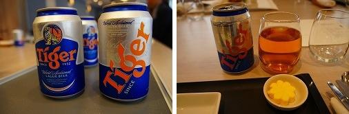 庶民派のB太は、シンガポールの「Tiger Beer」にご満悦 !!