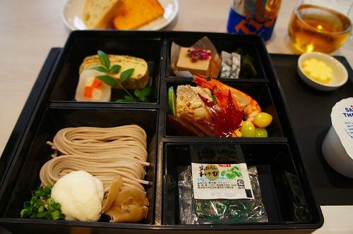 シンガポール航空 機内食 花恋暦【壱の重】