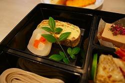 シンガポール航空 機内食 花恋暦 強肴