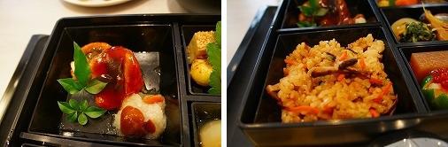 シンガポール航空 機内食 花恋暦 焼物