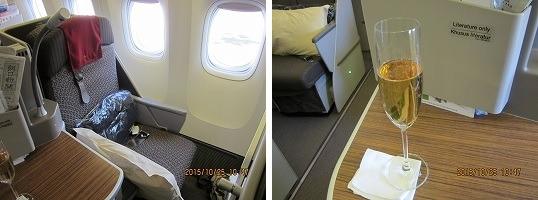 腹ペコのまま飛行機へ搭乗することに・・・まずはウェルカムドリンクのシャンパン