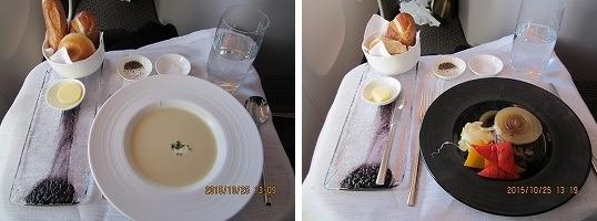 そして待ちに待った機内食 洋食を選びました。機内食とは思えないおいしさに感動。