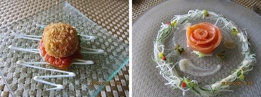 本日のシェフスペシャリテ        サーモンの香草マリネと大根サラダ添え