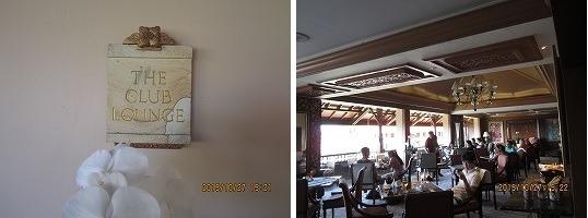アヤナ リゾート & スパ バリ クラブラウンジ-1