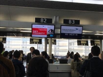 セントレアのガルーダインドネシア航空チェックインカウンター