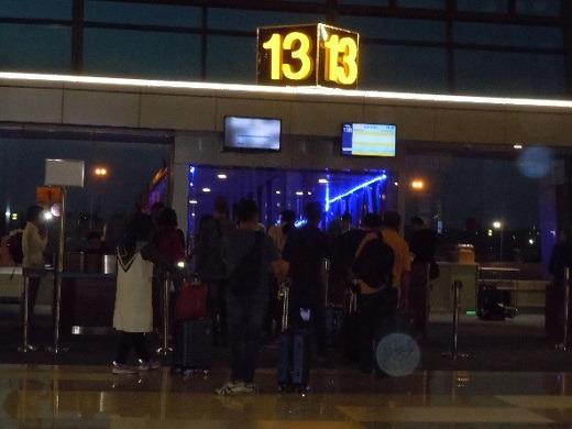 ジャカルタ空港 国内線搭乗
