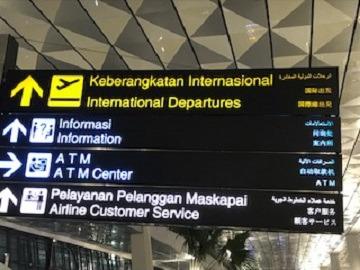国際線出発の矢印に従って進みます。