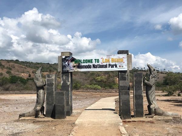 コモドドラゴンウォッチングツアー リンチャ島国立公園 入口
