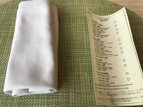リンバ・ジンバラン・バリbyアヤナ 朝食 オーダー用紙