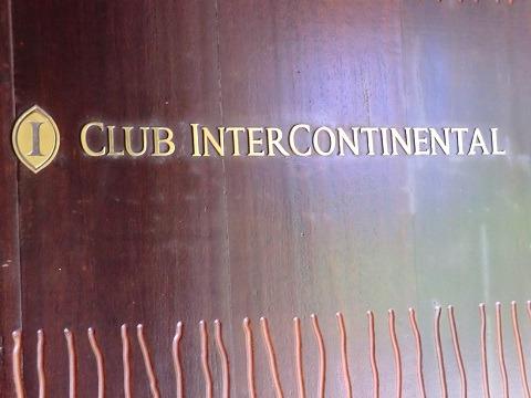 インターコンチネンタル バリ リゾート クラブ・インターコンチネンタル