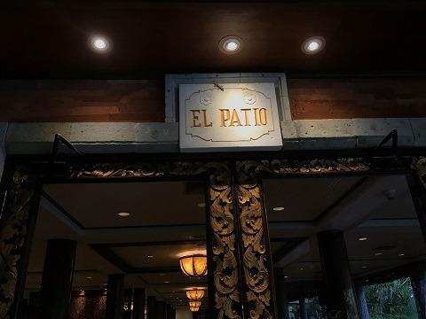 メリア バリ レストラン「EL PATIO」