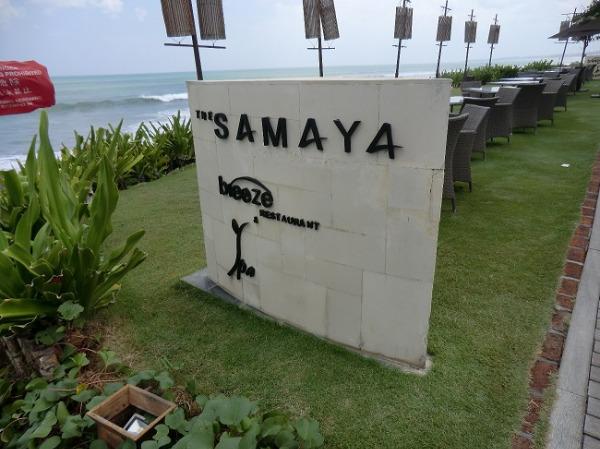 ザ・サマヤ ブリーズ・レストラン