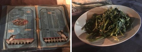 ジンバランカフェ メニューと料理