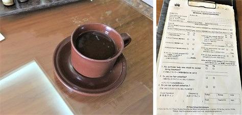 タマンサリ ロイヤルヘリテージスパ ウェルカムドリンクと問診票