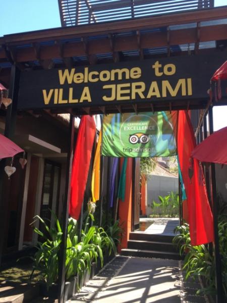 ヴィラジェラミ 入口