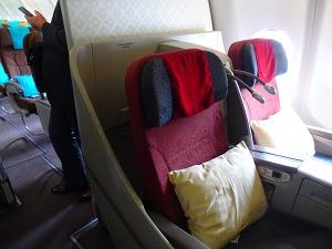 ガルーダインドネシア航空 ビジネスクラス