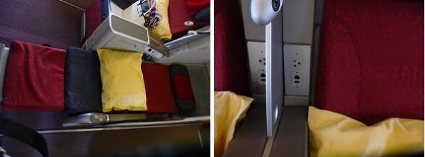 ガルーダインドネシア航空 ビジネスクラス 座席