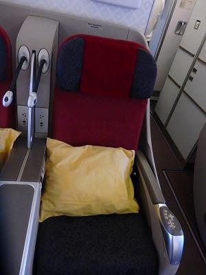 ガルーダインドネシア航空 ビジネスクラス 仕切り