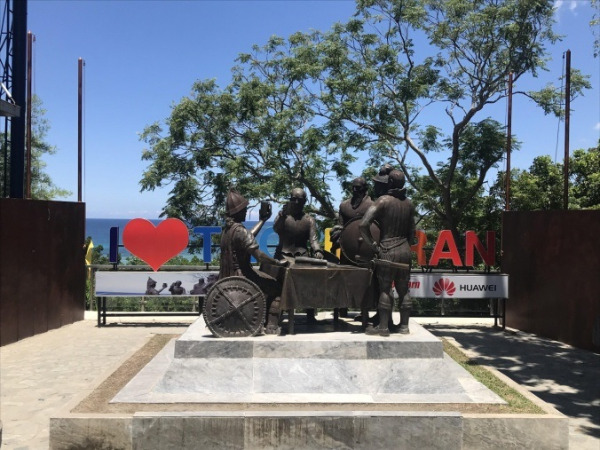 ボホール島 血盟同盟記念碑