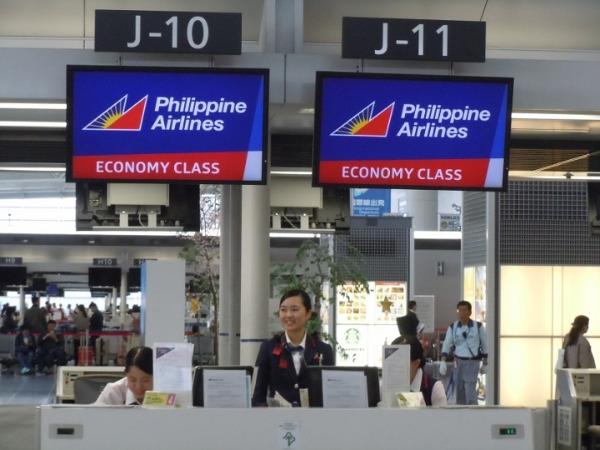フィリピン航空 Jカウンターよりチェックインの手続き