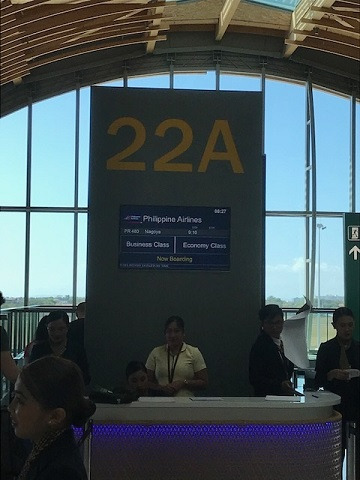 22A番搭乗口より出発