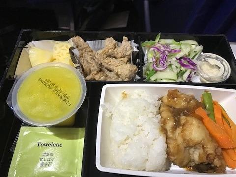 フィリピン航空 機内食 魚料理