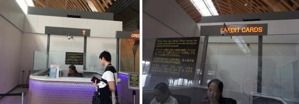 空港税の支払いカウンター