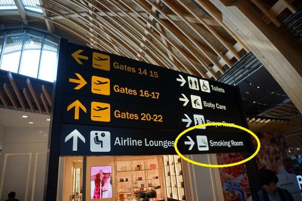セブ・マクタン国際空港 喫煙所案内看板
