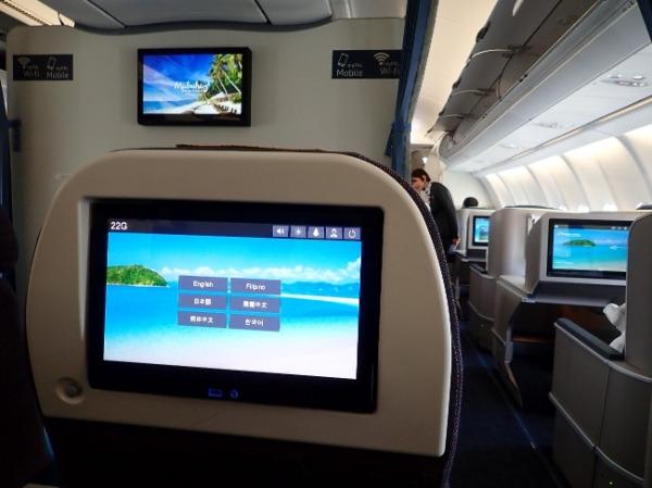 フィリピン航空 プレミアムエコノミー 最新のモニター付き座席