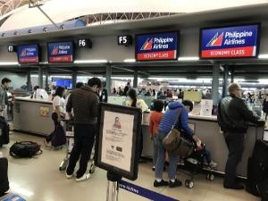 関西国際空港 フィリピン航空チェックインカウンター