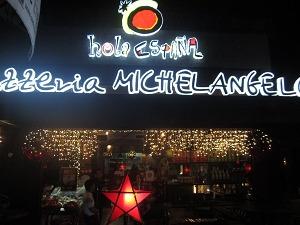 セブ市内のレストラン