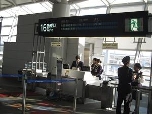 中部国際空港(セントレア) フィリピン航空 搭乗ゲート
