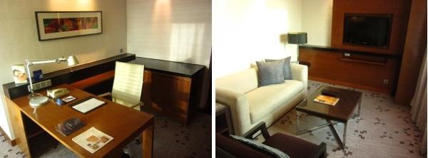 ラディソンブルホテル プレミアムルーム