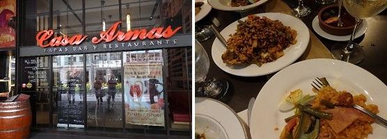 「CASA ARMAS」 昼食