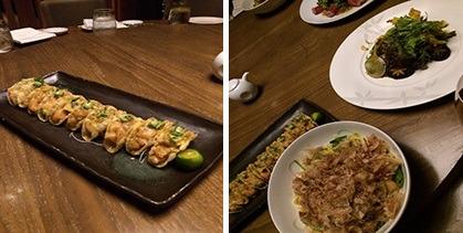 ノブホテル レストラン 日本食の創作料理